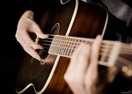 Гитара ырлары
