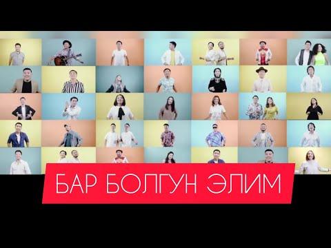 Сайкал Садыбакасова — Жазым менин тексти 4