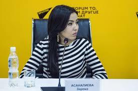 Зарема Асаналиева — Булактагы кездешүү