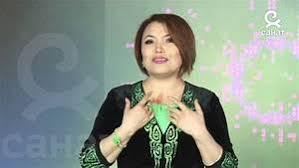 Роза Шакирова — Ырдап берейин