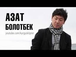 Мыктыбек Нурланбеков — Күзгү нөшөр  тексти 3