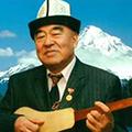 Кыргыз элине таанымал  ырчылар