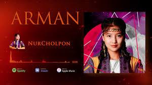 НурЧолпон - Арман 1