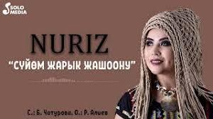 Nuriz - Сүйөм жарык жашоону