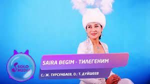 Saira Begim - Тилегеним 1