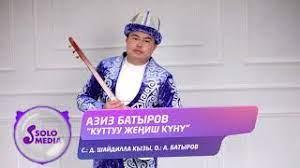 Азиз Батыров - Куттуу Жеңиш күнү